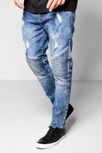 Skinny Fit Biker Jeans | Norliden